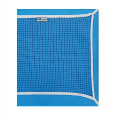 Vinex Badminton Net Cotton Practice
